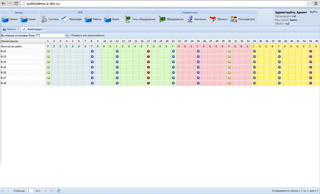 Снимок экрана 2015-02-02 в 2.02.27