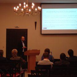 Семинар «Фасилити менеджмент в кризис: автоматизация и мотивация»