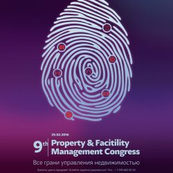 ODIN стал спонсором 9th Property and Facility Management Congress