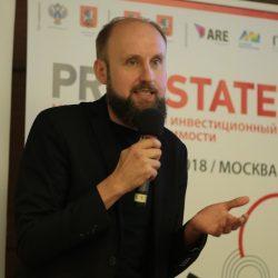 Денис Иванов выступил на конференции «Управление БЦ» 2017