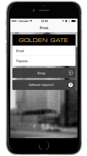 mobileexample_ios_1