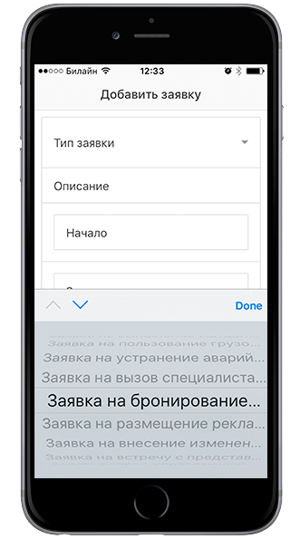 mobileexample_ios_3