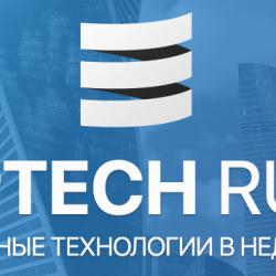 Денис Иванов выступил на ResiTech воркшопе в Санкт-Петербурге