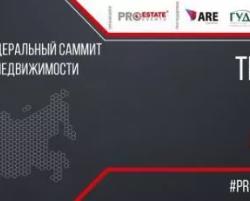ODIN — партнер PRO Development Тюмень
