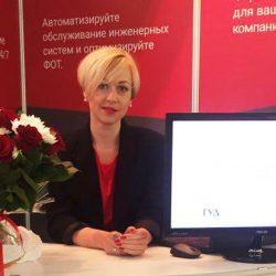 ODIN на Международном Бизнес-форуме недвижимости 2017