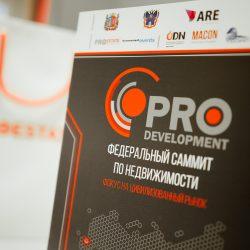 ODIN — партнер саммитов в Ростове-на-Дону и Краснодаре
