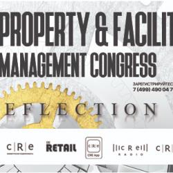 ODIN стал спонсором 11 PFM Congress 2018