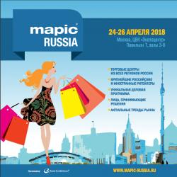 ODIN на MAPIC RUSSIA 2018
