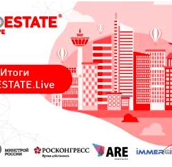 Денис Иванов стал спикером форума PROEstate.Live 2020